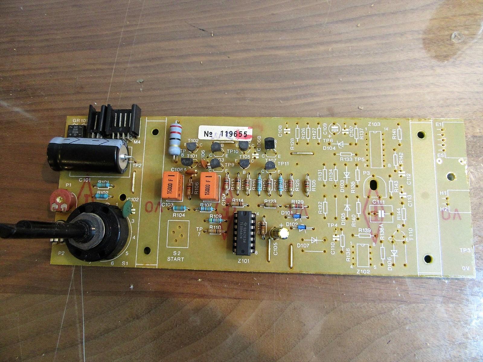 トーレンスTD321 修理